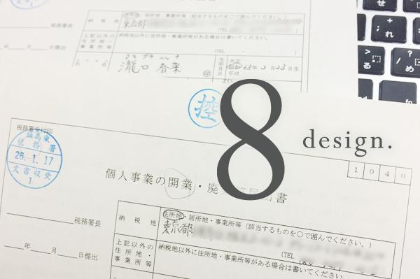 8design.